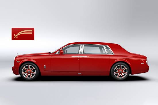 Rolls-Royce phantom The 13